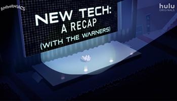 ani_newtech